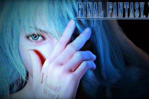 Final Fantasy 16 release date
