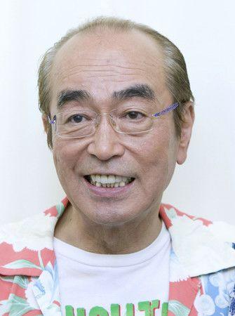 Ken Shimura, Comedian
