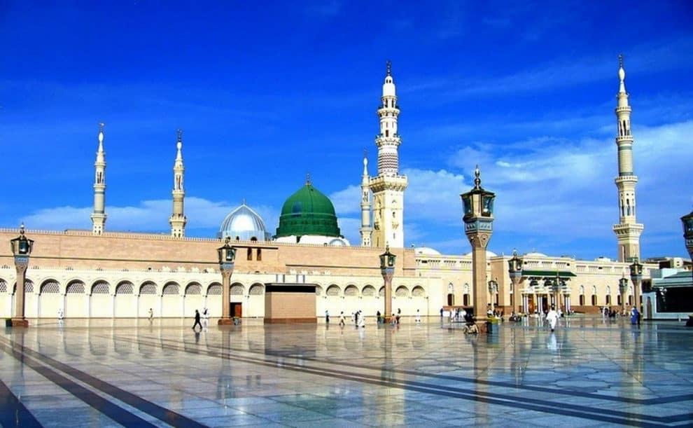 holy mosques Prophet Muhammad (PBUH)