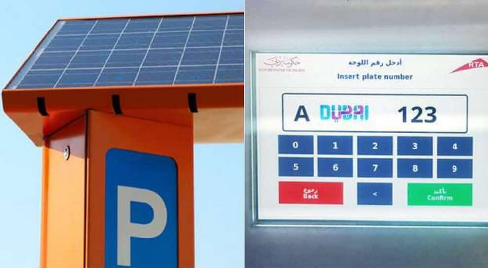Dubai Paperless Parking tickets Smart Meters