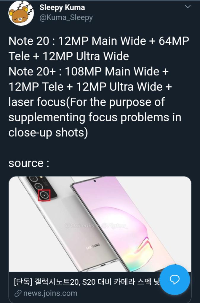 Galaxy Note 20 Camera Leak
