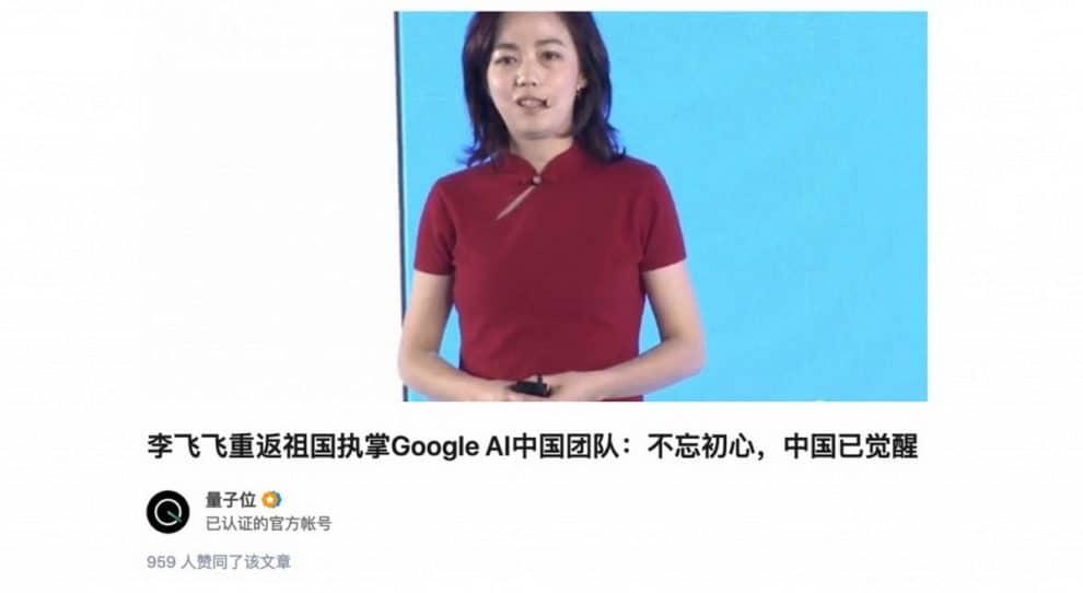 twitter hires ai expert china fei fei li