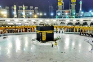 Saudi Arabia cancel hajj