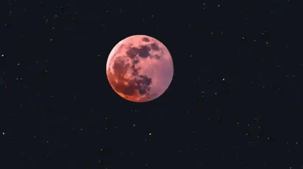 Strawberry Moon Eclipse Time