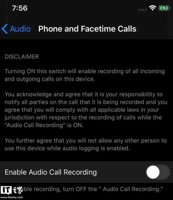 iOS 14 audio recording