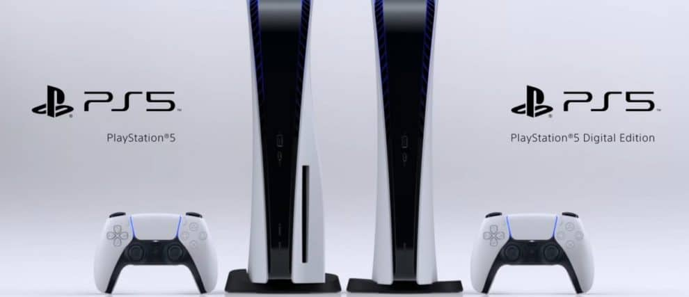 PlayStation 5 issues