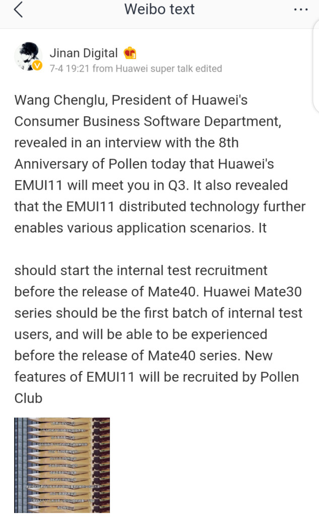 EMUI 11 or Android 11
