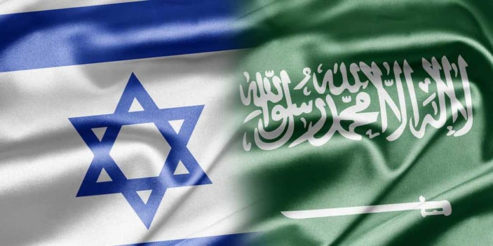 Israeli meeting crown prince Saudi arabia foreign minister