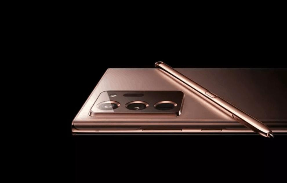Galaxy Note 20 Ultra vs iPhone 11 Pro Max Comparison
