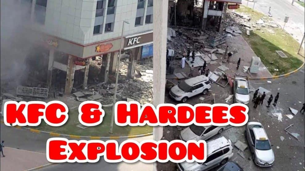 KFC Hardees Abu Dhabi Explosion Video