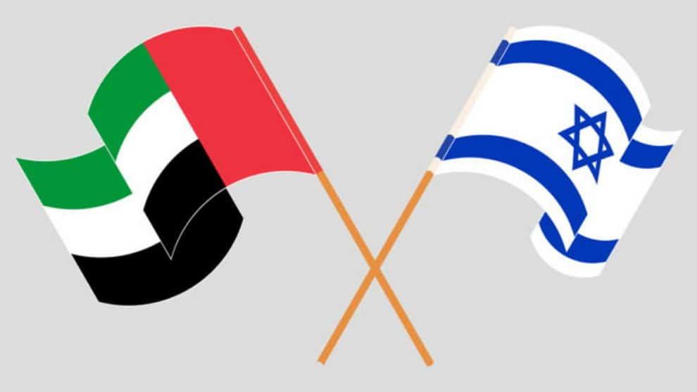 UAE Israel Embassy Tel Aviv