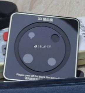 Huawei new camera