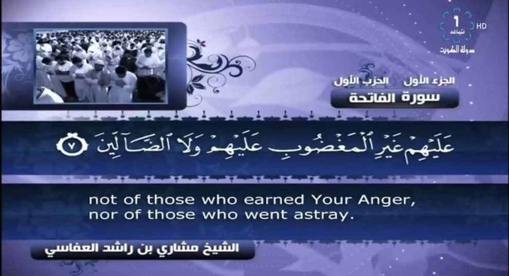 Kuwait Emir Dead News Death
