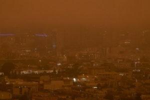 Orange Sky Bay Area wildfire smoke Air Quality