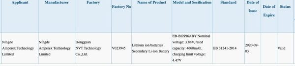 Samsung Galaxy S21 battery specs
