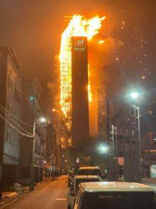 fire building video ulsan south korea