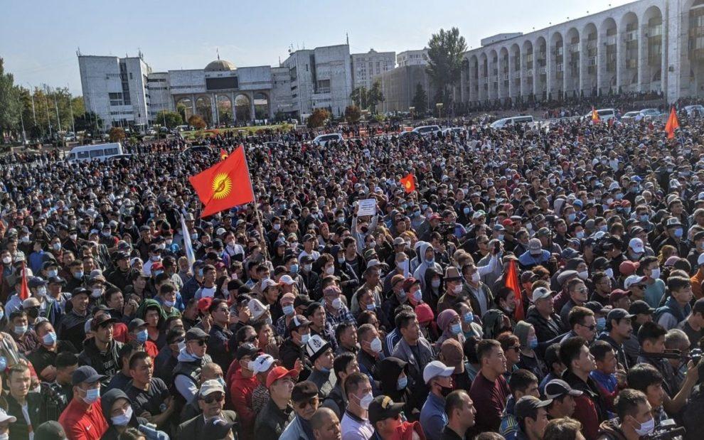 Bishkek Kyrgyzstan Protests Photos and Videos