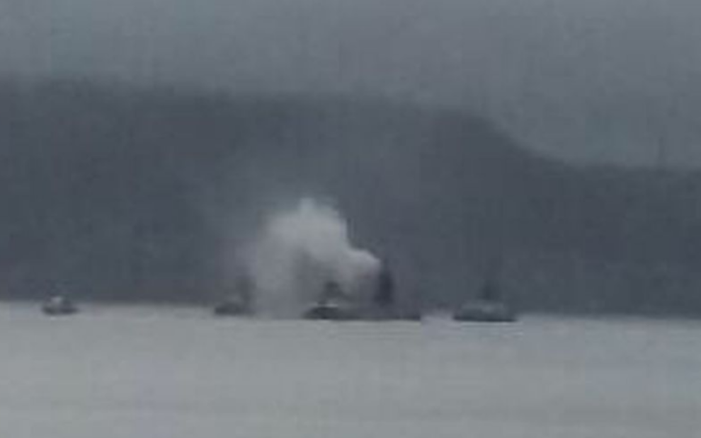 Nuclear Submarine Fire Helensburgh Scotland