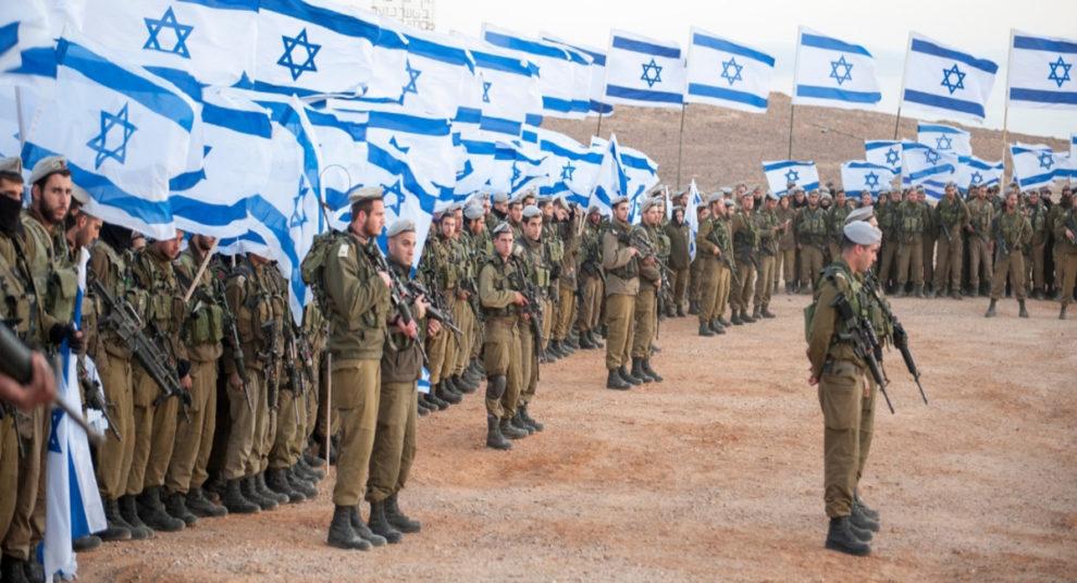 Trump strike iran Israeli military