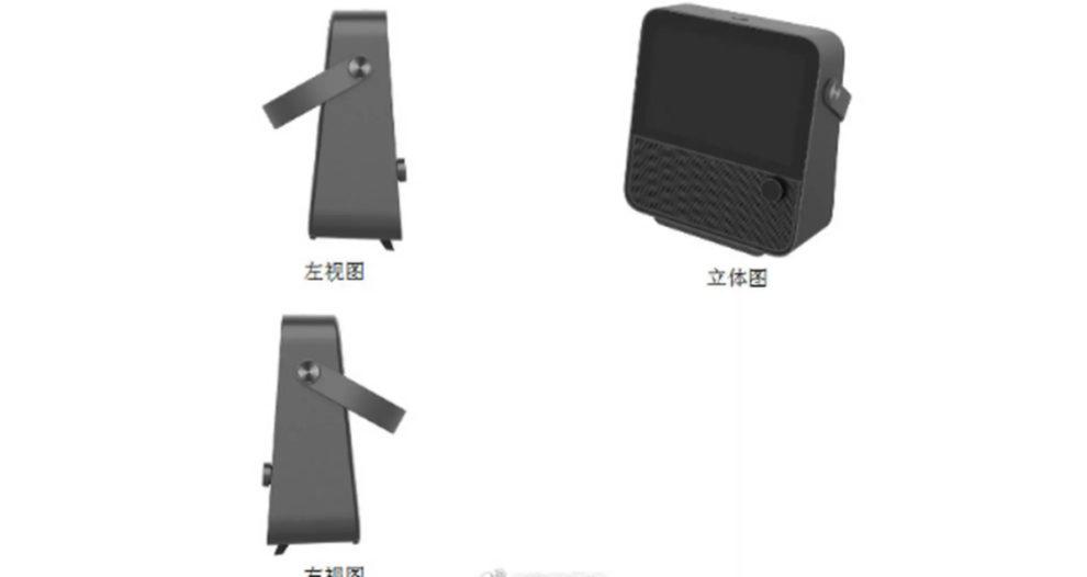 Huawei smart speaker touchscreen panel