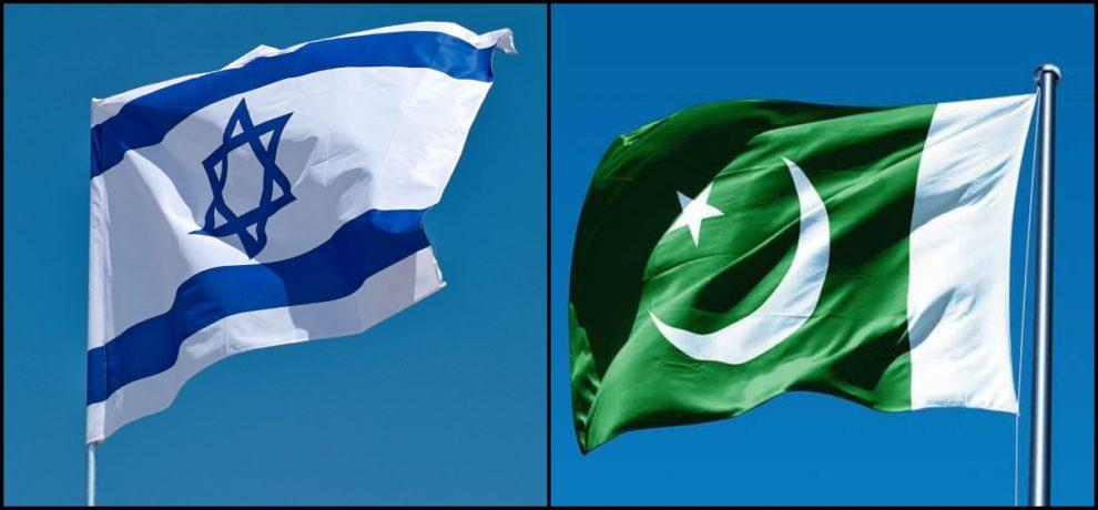 Pakistan delegation visit Israel