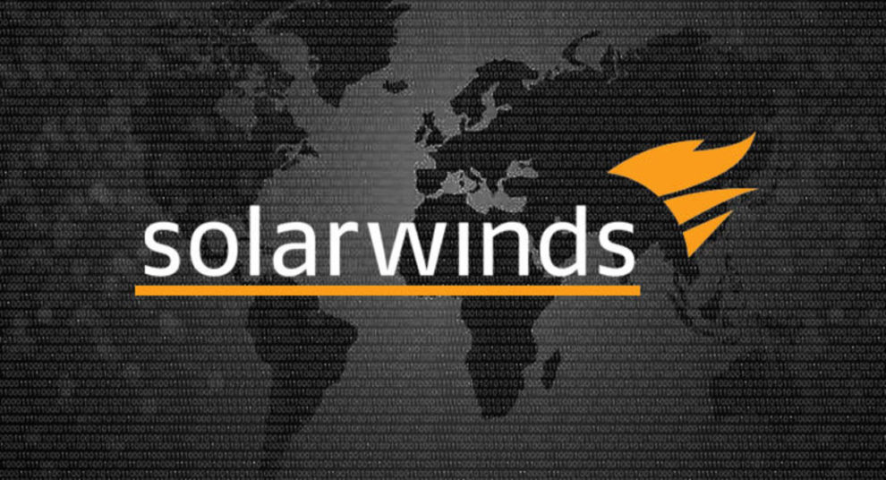 Dominion Voting Systems website SolarWinds removed link and reference