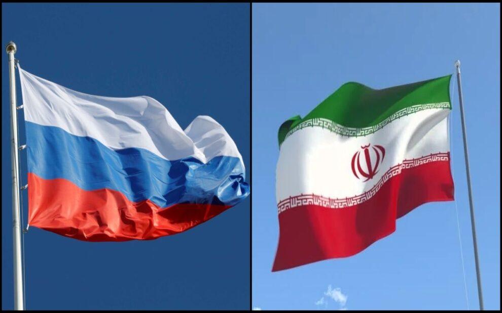 Russia Iran interfere 2020 elections