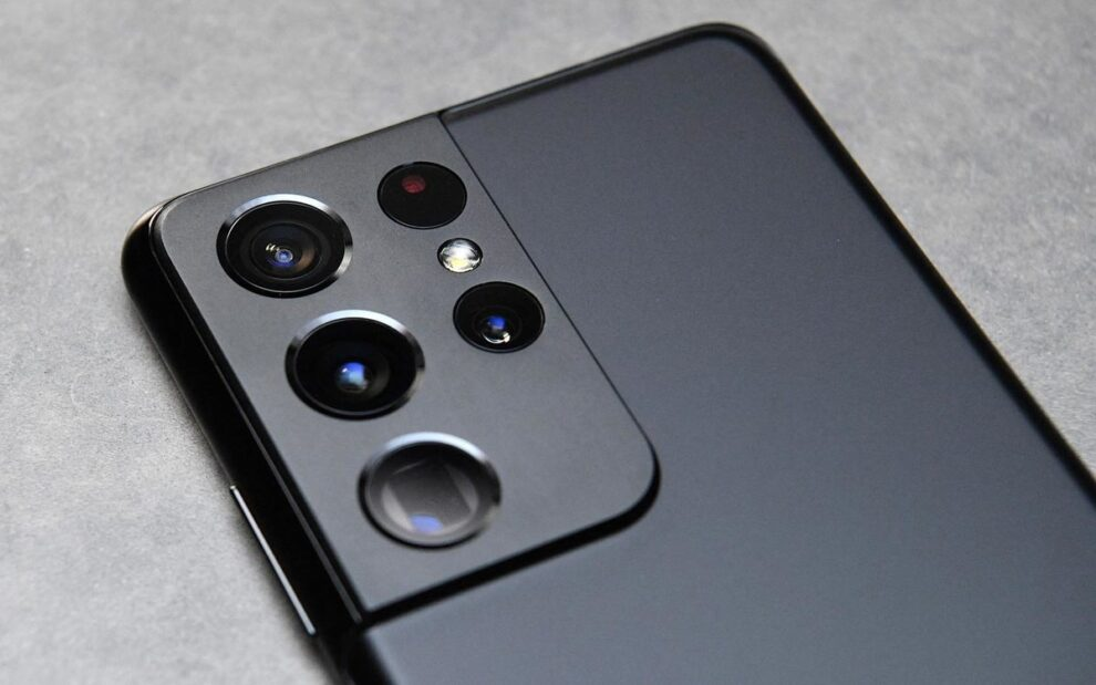 Samsung Galaxy S21 Ultra find a face