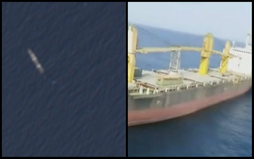 iran saviz ship attack