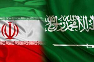 Iran Saudi Arabia meeting