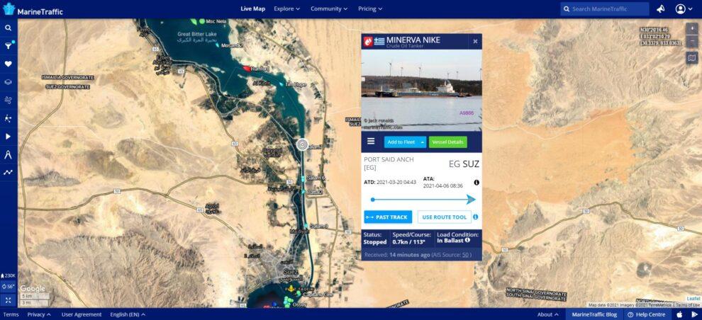 Ships Suez Canal Rumford Minerva Nike