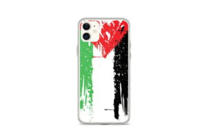 Apple Palestine employees