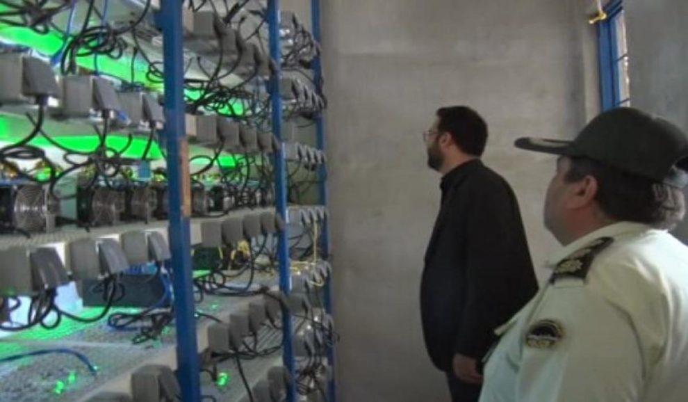 IRAN 7000 CRYPTOCURRENCY MINING