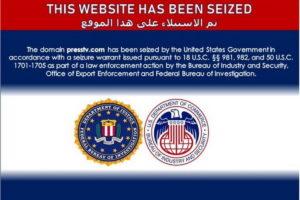 iran press tv domain seized