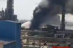 Amirkabir Petrochemical fire