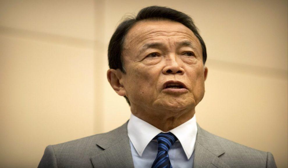 china invade taiwan japan