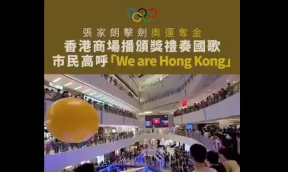 hong kong crowd boeed china anthem