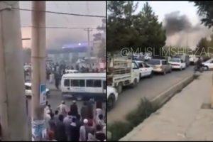 kabul airport fire