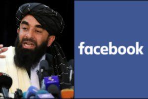 facebook twitter taliban ban