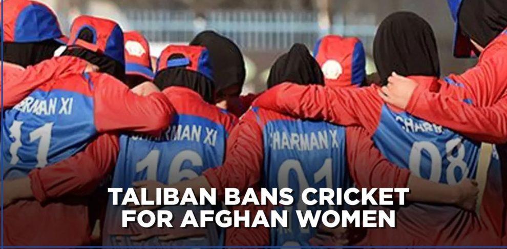 Taliban woman sports cricket ban