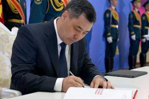 president kyrgyzstan