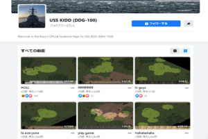 Stream Age Of Empires US Navy warship Facebook account hackedUS Navy warship Facebook account hacked